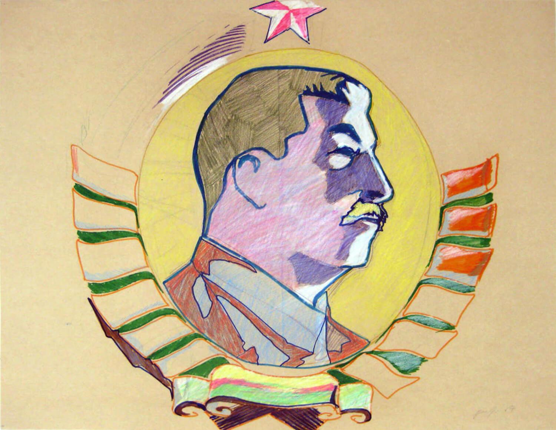 Ulrich Baehr, Medaille für Sowjetkünstler, 1967, Farb-, Filzstift und Bleistift auf Papier, 50 x 65 cm